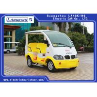 Wholesale 4 Seaters Electric Security Patrol Vehicles With 2pcs Rear View Mirror / Club Car Golf Buggy from china suppliers