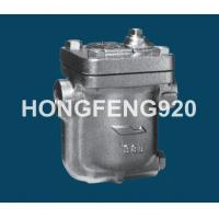 China Cast Steel Inverted Bucket Steam Traps Low Pressure 0.01 - 1.6 Mpa on sale