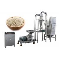 Wholesale Dry Food Powder Making Machine Wheat Rice Flour Milling 10 To 120 Mesh from china suppliers