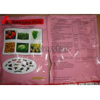 Wholesale Low Residue Agricultural Insecticides Carbofuran 3% G / 5% G Organic Chlorine Insecticides from china suppliers