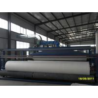 Wholesale Non Woven Needle Punched Geotextile 100g/M2 - 1200g/M2 For Reinforcement from china suppliers
