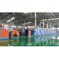 Wholesale High Efficient Electrostatic Flocking Equipment / Total Power 86KW Flocking Machine from china suppliers