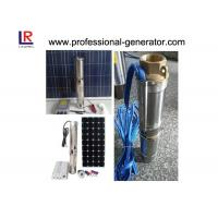 Wholesale Stainless Steel Heavy Duty Solar Agricultural Water Pump 3HP Solar Submersible from china suppliers