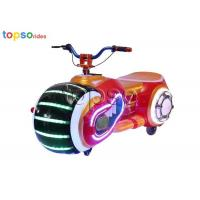 Buy cheap Fast Returning Mini Car Rides Commercial Street Amusement Rides for Kids from wholesalers