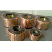 Buy cheap Home appliance motor commutator car motor colectors collector from wholesalers