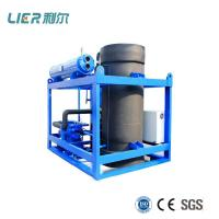 Buy cheap 20T / Day Ice Tube Maker Machine Water - Cooled 125 Kw Ref Capacity PLC Electric Control from wholesalers