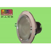 Wholesale ROHS 10w Round 850 - 950lm Led Ceiling Light Fixture, Downlight With Glass, Aluminum from china suppliers