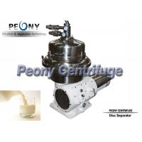 Buy cheap Self Cleaning Type 3 Phase Milk Decreamer Disc Stack Centrifuges from wholesalers