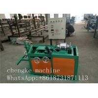 Buy cheap Less trouble and low price Semi - automatic Chain Link Fence Machine manufacturer from wholesalers