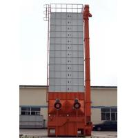 Wholesale Great quality automatic paddy dryer plant with low burst rate from china suppliers