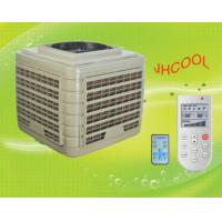 Wholesale Evaporative Air Cooler from china suppliers