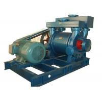 Wholesale Electric Water / Liquid Ring Vacuum Pump / Water Vacuum Pump 220V - 450V from china suppliers