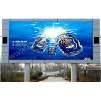 Wholesale High Brightness P31.25 DIP Outdoor Full Color LED Display 250mm*250mm Module Size from china suppliers