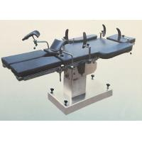 Folding Back Electric Operating Room Table , Gynecological Examination Table 601A