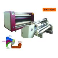 Buy cheap Heat Felt Belt Laminating Machine from wholesalers