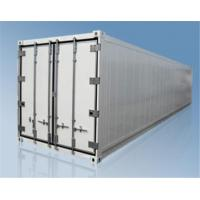 Wholesale Second Hand 40ft Reefer Container Dimensions 11.78m*2.23m*1.95m For Goods from china suppliers
