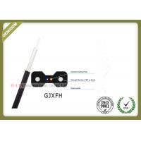 Buy cheap GJXFH FTTH 2 Core Indoor Fiber Optic Drop Cable for home cabling system from wholesalers