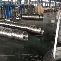 Wholesale AISI 430F cold drawn stainless steel wire rod and round bar straightened from china suppliers
