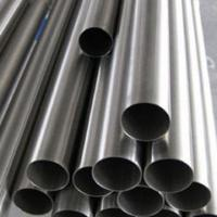 Buy cheap Tungsten alloy tube from wholesalers