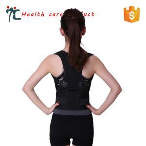 Buy cheap adjustable shoulder posture corrector upper back support brace belt to correct from wholesalers