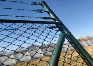 Wholesale 6 Feet Hot Dip Galvanized Screen 10m Chain Link Mesh Fence from china suppliers