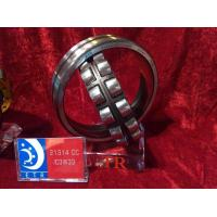 Wholesale C3 Clearance Caged Roller Bearing ABEC 3 Spherical 21314CC/C3W33 from china suppliers