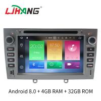 Buy cheap Support Digital TV Double Din Peugeot DVD Player Manual Air Condition from wholesalers