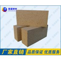 Wholesale High Temperature Kiln Refractory Bricks With Different Bauxite Chamotte from china suppliers