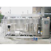 Wholesale 65-98℃ Adjustable Milk Sterilizer Machine Tea Drinks Flash Pasteurization Equipment from china suppliers
