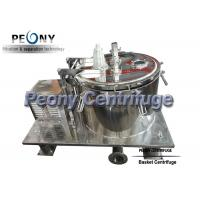 Buy cheap Spin Washing Basket Centrifuge Hemp Oil Extraction Machine with PLC and Inverter from wholesalers