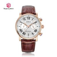 Buy cheap Cow Genuine Leather Strap Wrist Watches Round Case Shape / Quartz Wristwatches from wholesalers