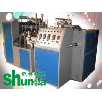 Wholesale Safety Single PE Coated Automatic Paper Cup Machine 50HZ 4.8KW from china suppliers