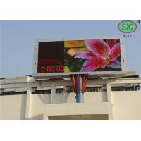 Wholesale P12 DIP Outdoor Full Color LED Display Led Advertising Screens 6944 dots / sqm from china suppliers