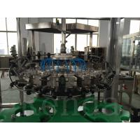 China Small Bottle Beer Wine Filling Machine / Filler Machine For Beverage Packaging on sale