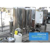 Buy cheap Double RO Water Purifier For Industrial Purpose , Industrial Reverse Osmosis from wholesalers
