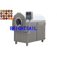 Wholesale Single Spice Food Product 450kg/H Cardamom Drying Machine from china suppliers