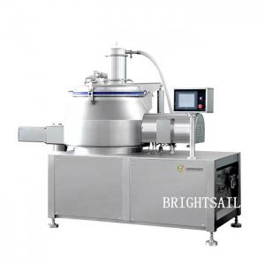 Wholesale High Shear Pharmaceutical Wet Granulation 3000 R.P.M Cutting Knife Speed from china suppliers