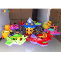 Buy cheap Kids Park Rides 8 seat Rotary lifting Kids Rides Shopping Mall Rides from wholesalers