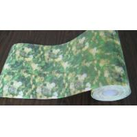 Wholesale PP Non-Woven Fabric with Printing Leaf from china suppliers