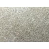 Wholesale Composite Fireproof Fiberboard Environmental - Friendly For Shelf / Side Wall from china suppliers