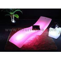Buy cheap Patio Beach Chaise Lounges , Plastic illuminated led furniture from wholesalers