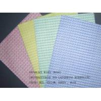 Wholesale Spunlcce Wipes(WS06) from china suppliers