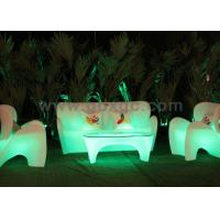 Buy cheap Rechargeable Led Plastic Outdoor Sofa Lounge PE Illuminated Modern Design from wholesalers