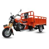 Wholesale Motorized Three Wheel Cargo Motorcycle Venta Caliente Triciclo Pedal Adulto from china suppliers