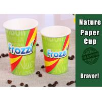 Wholesale 400ml PE Coating Vending Paper Cups  Colorful Custom Made With Flexo Printing from china suppliers