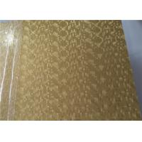 Wholesale Information Board Embossed Aluminum Sheet High Hardness Good Welding Ability from china suppliers
