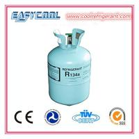 Wholesale R134a Refrigerant Gas HFC 134a HFC-134A from china suppliers