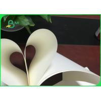 Buy cheap 70gsm 80gsm Uncoated Offset Printing Paper for School Book Size Customized from wholesalers