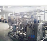 Wholesale PLC Control Mango Juice Pasteurizer Machine,Tubular Milk Pasteurisation Machine from china suppliers