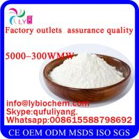 Wholesale Best hyaluronic acid food grade from china suppliers